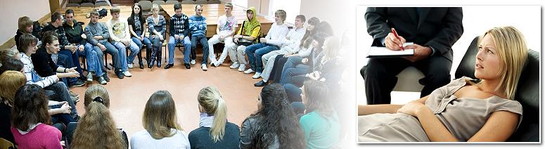 Колледж психологии — или Есть такая профессия – людей понимать