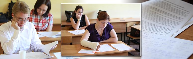 Государственные экзамены на выпускном курсе