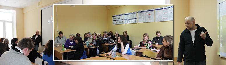 Первое заседание научно-практической секции «Искусство консультирования: смотрим и учимся»