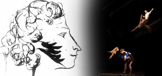 Танго для поклонников А.С. Пушкина и… взрыв эмоций на детских площадках Москвы