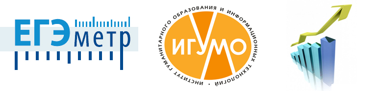 ИГУМО – институт-лидер по данным рейтинга 2010 г.