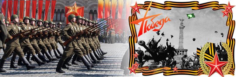 Память о Великой войне в моем доме