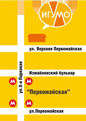 схема проезда к Институту