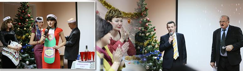 Новогодние истории (в трех частях)