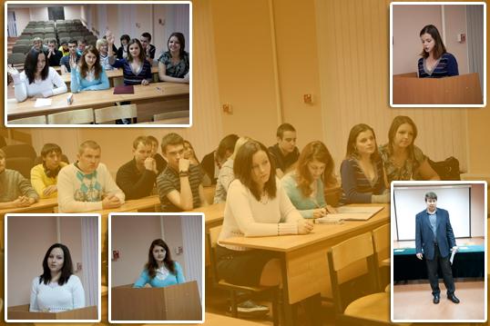 Отчётно-выборное собрание студенческого актива Института гуманитарного образования и информационных технологий