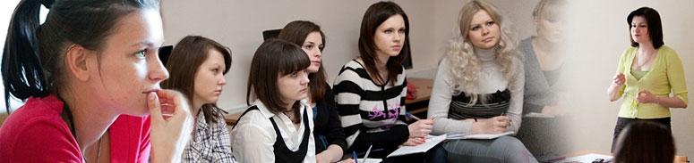 Специальности факультета иностранных языков