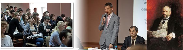 Столыпинские реформы: столетний резонанс