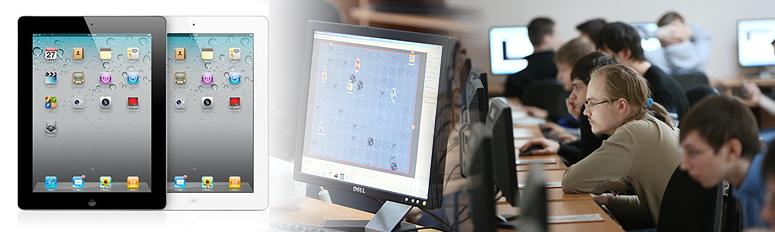 Финал ROBOCODE в ИГУМО, или как за 100 строчек кода получить iPad