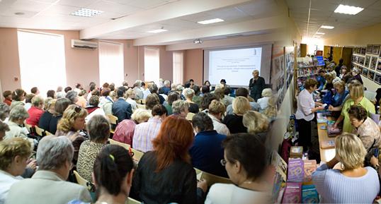 Собрание учителей в Институте