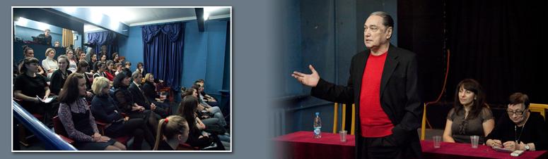 16 декабря 2011 г. Учебный театр ИГУМО. Разговор о высоком.