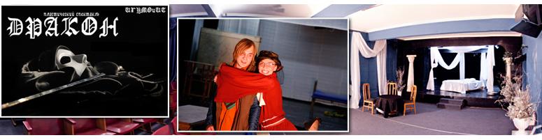 Афиша учебного театра ИГУМО на июнь 2011 года