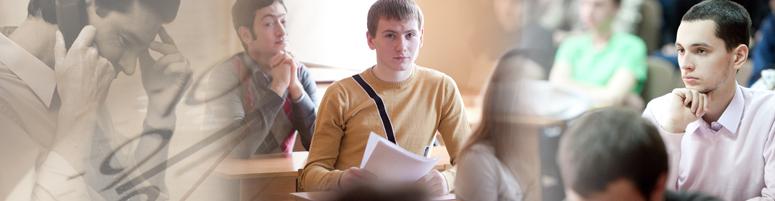Направления подготовки факультета управления