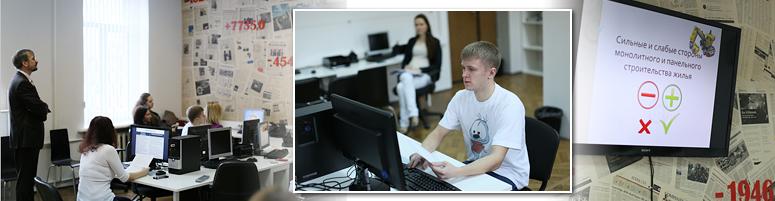 Опыт развития российской компании как ответ на вызовы экономического кризиса