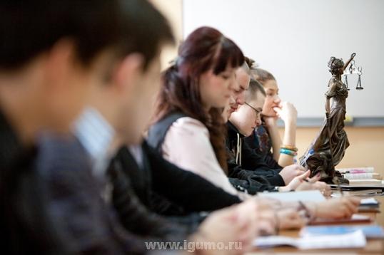 """""""Юридический факультет ИГУМО – это…»"""