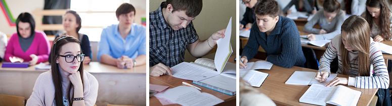 Значение преподавания правоведения глазами студентов неюридических факультетов ИГУМО