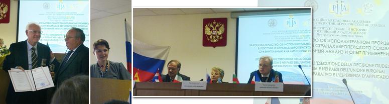 Россия, Чехия, Португалия – с позиции права