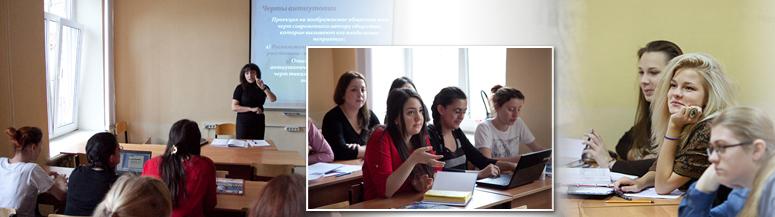 Научно-образовательный филологический центр ИГУМО: для студентов и не только