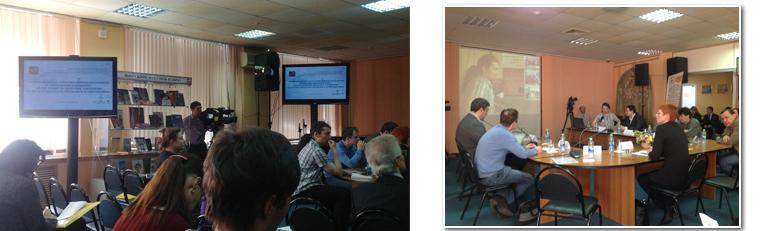 На конференции по облачным технологиям в Некрасовке