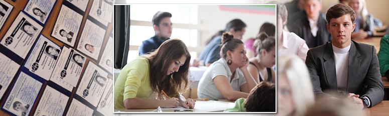 ИГУМО дает «зеленый свет» новым студентам!