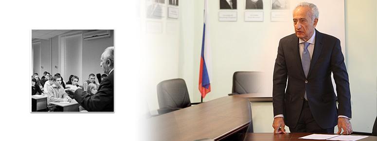 телефон института сербского москва на кропоткинской