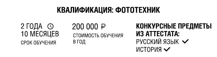 Фотографы москвы портфолио